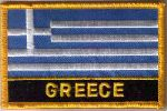 Greece Embroidered Flag Patch, style 09.